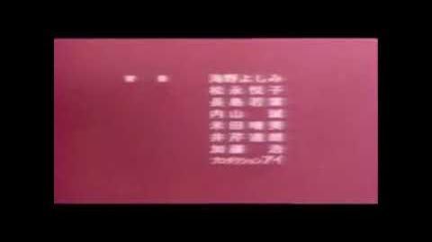 (どんどんドメルとロン)_-_Japanese_Outro