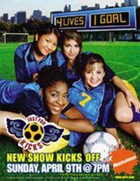 Just For Kicks (Found 2006 TEENick Series)