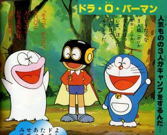 Dora・Q・Perman (Lost Doraemon Crossover Special)