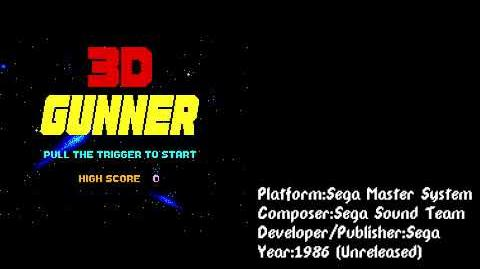 3D Gunner(cancelled Master System game)