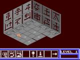 Empire Vision (lost Commodore 64 game)