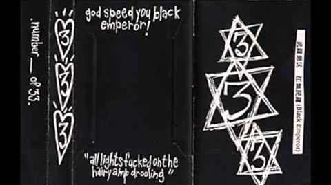 """Godspeed You! Black Emperor Album """"All Lights Fucked on the Hairy Amp Drooling"""" (Very Limited 1994 Release)"""
