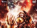 Alien apocalypse ( japanese dub)