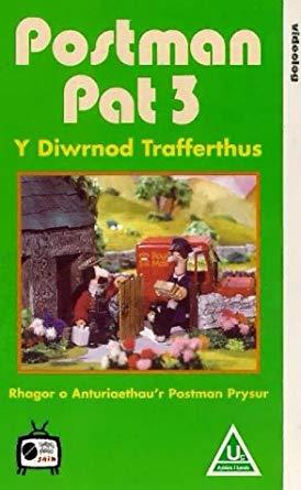 Postman Pat (Partially Found Welsh Dub)
