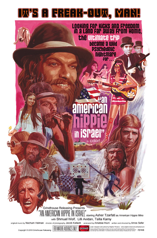 An American Hippie in Israel (Formerly Missing 1972 Israeli Film)