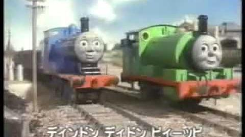 Thomas and the U.K. Trip & Thomas Number 1 (Found Japanese Thomas The Tank Engine Crossover and Music Video)