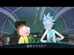 Rick & Morty (Lost Japanese Dub)