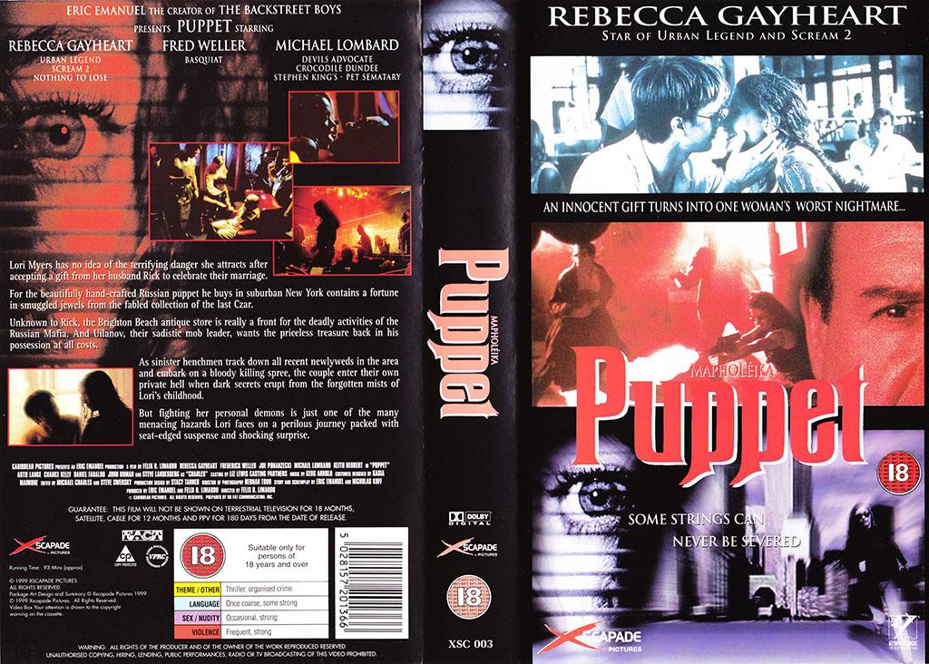 Puppet (1999 Artie Lange Film)