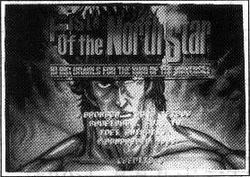 Fist of the North Star: 10 Big Brawls for the King of the Universe (1995 arcade game; cancelled)