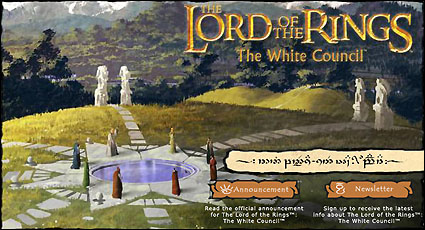 Lord of the Rings: The White Council (Unreleased 2007 Video Game)