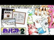 The Mystery and Discovery of the Pokemon Gold & Silver Space World Demo (1997)