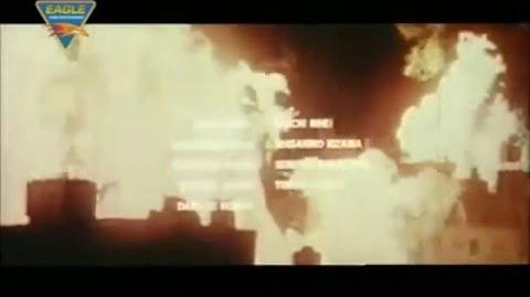 Godzilla 2000: Millennium (Export dub)