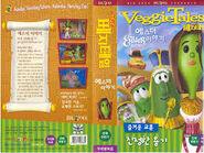 VeggieTales Esther Alternate Korean Cover