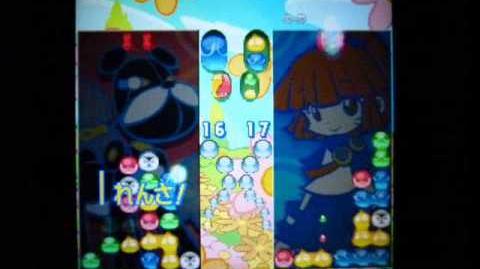携帯アプリ版ぷよぷよ!15th_anniversary_BGM集