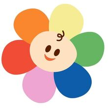 Babyfirst tv logo.jpeg