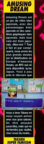 Mugen Boken-ki Amyujingudorimu gameplay.jpg