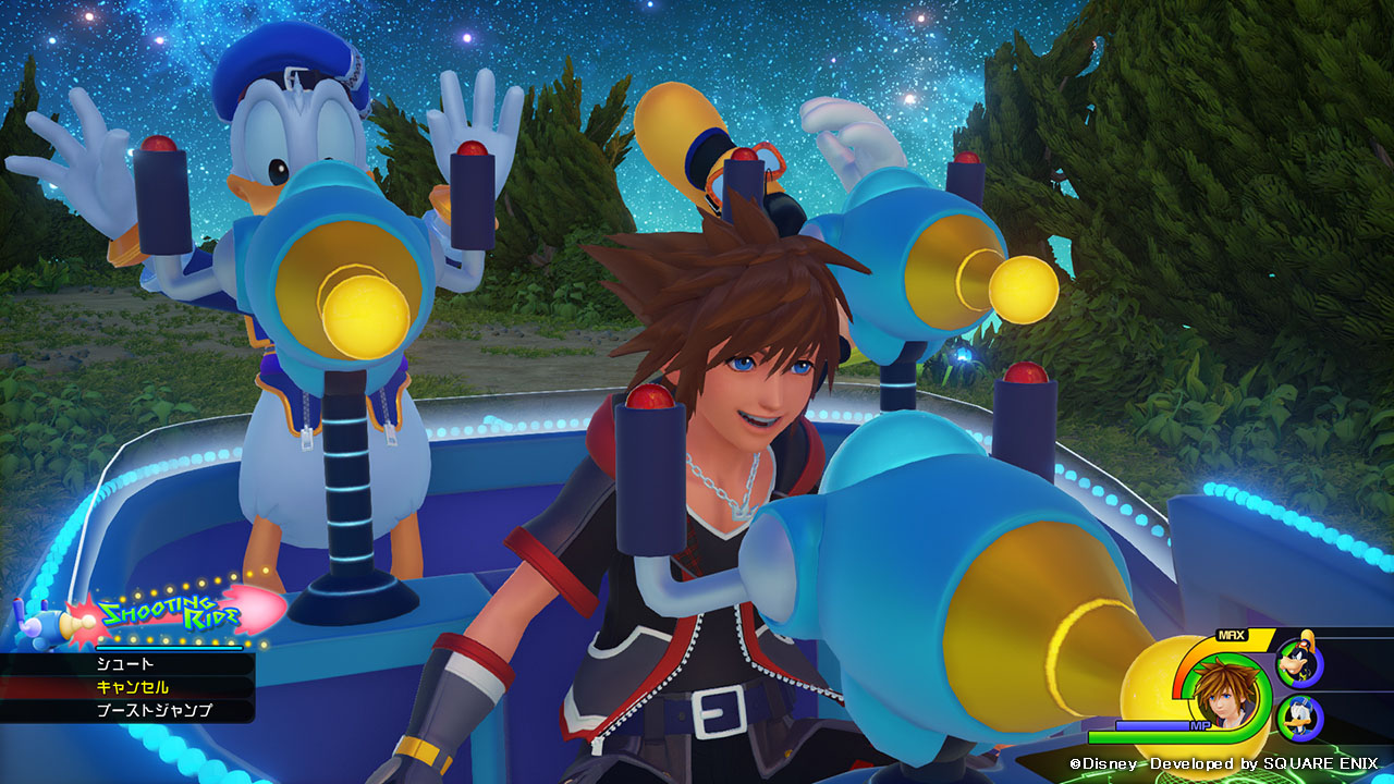 Kingdom Hearts 3 Trailer (D23 Japan 2015)