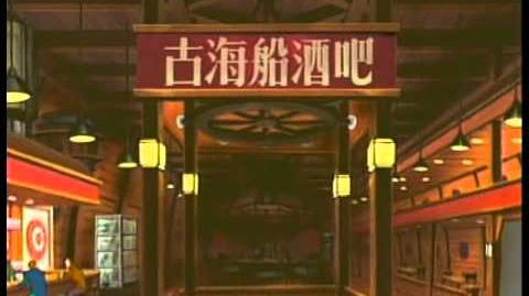 Bird Island (2003 Chinese Animation)