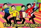 TheTaiwaneseWiggles