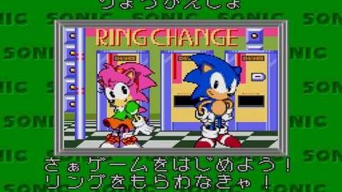 Sonic Jr. (Unreleased Pico Game, 1994 Existence Unconfirmed)