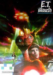 E.T. - Poster (Thai).jpeg
