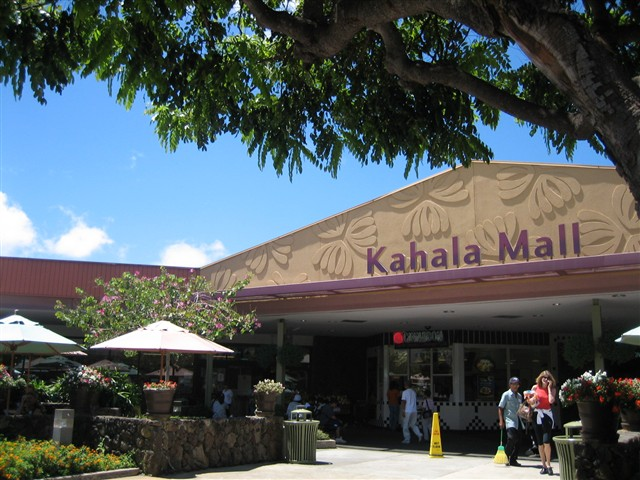 Centre commercial Kahala