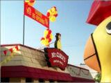 Mr. Cluck's Chicken Shack