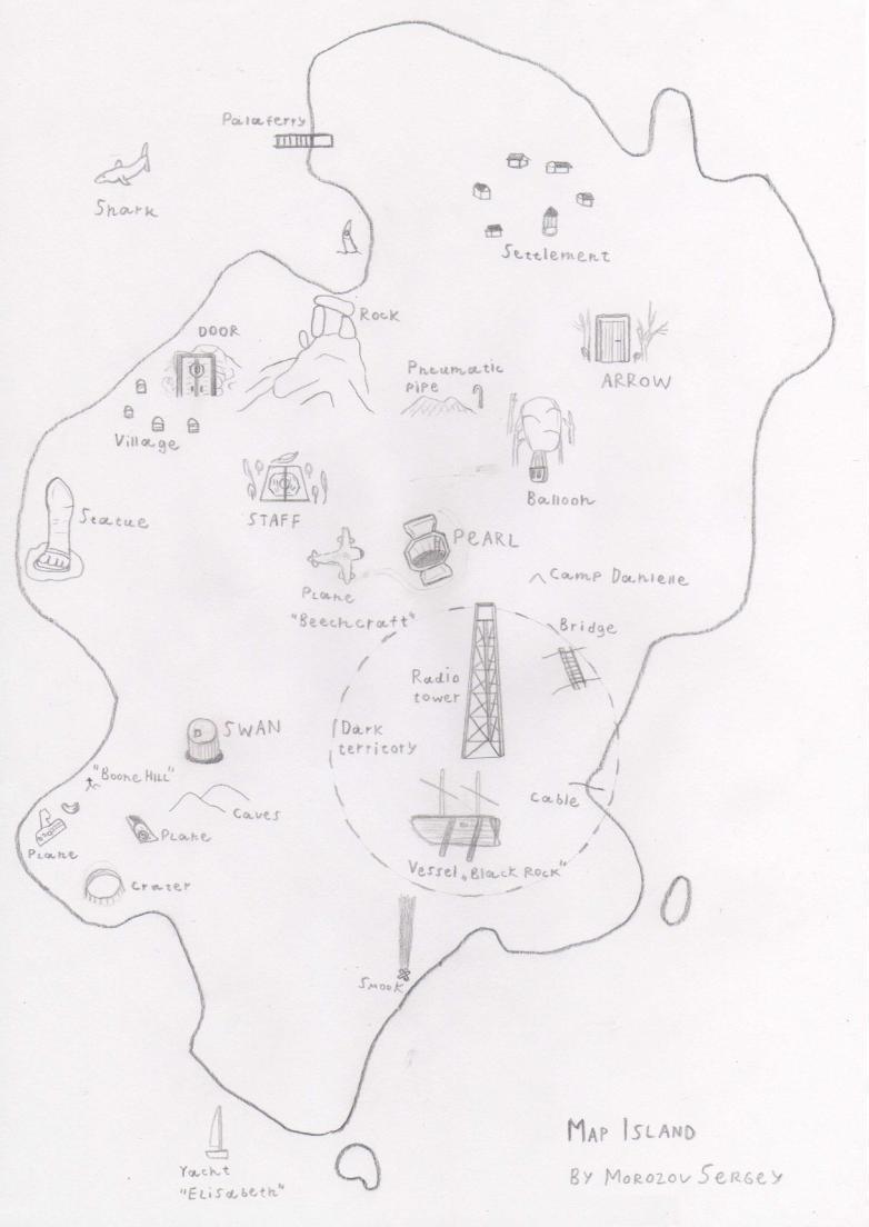 Sergey Morozov Karte