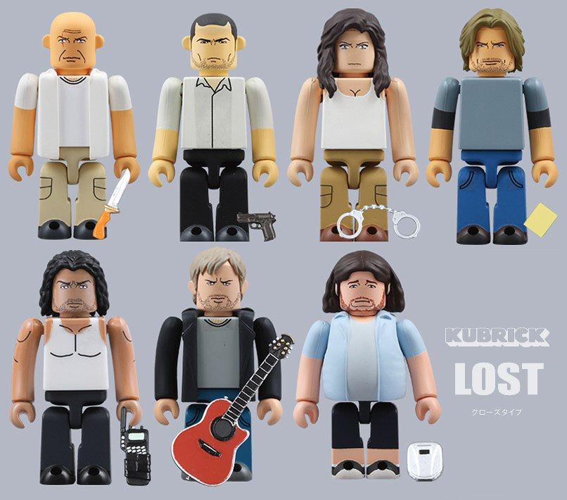 LostKubricks.jpg