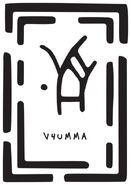 V4UMMA