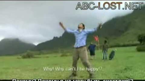 LOST мобизод 11 из 13 (Джин заводит истерику) ABC-LOST