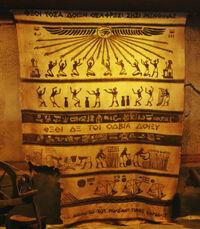 Tapestry promo.jpg
