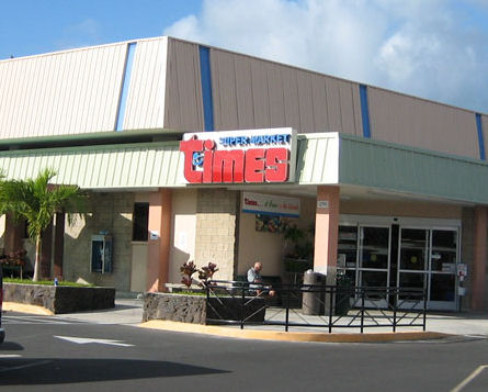 Times Supermarket