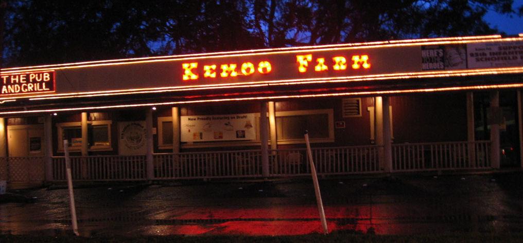 Kemoo Farm