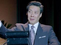 Pierre Chang/Seitwärtsblenden