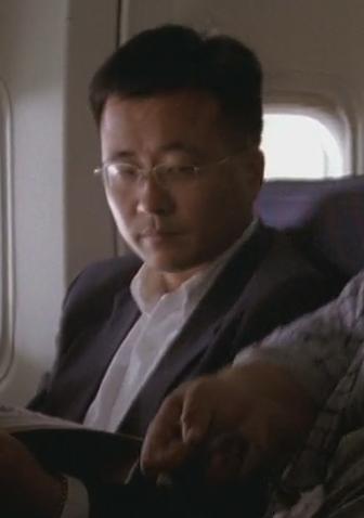 Asian passenger