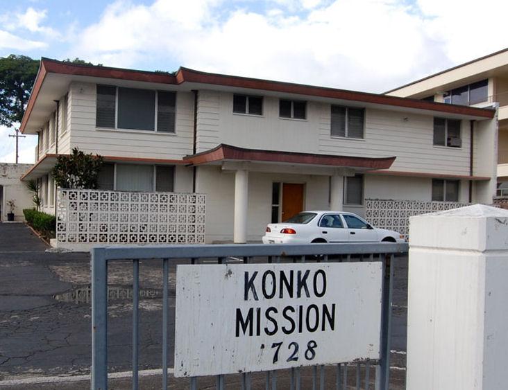 Konko Mission