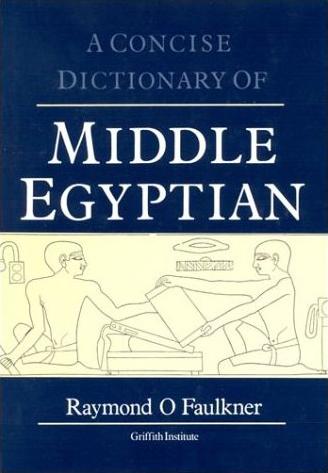 MiddleEgyptian.jpg