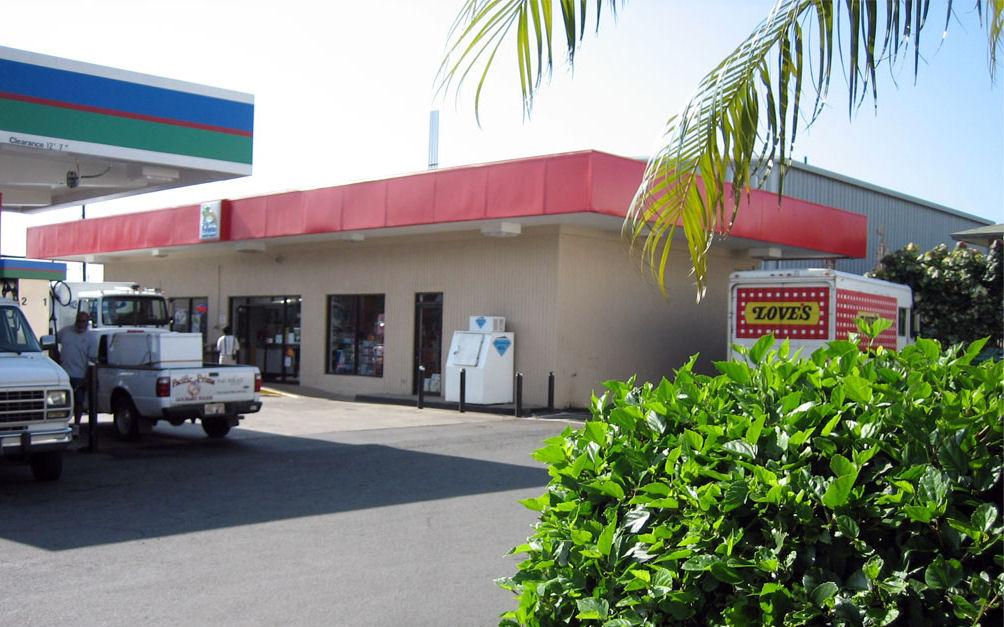 Station-service Aloha