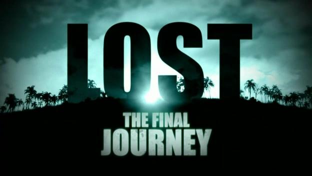 Последнее путешествие