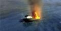 Корабль уничтожен