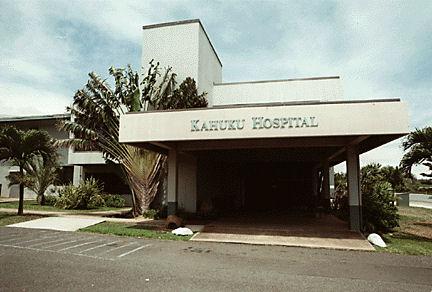 Hôpital de Kahuku