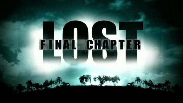 Последняя глава