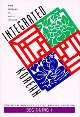 IntegratedKorean.jpg