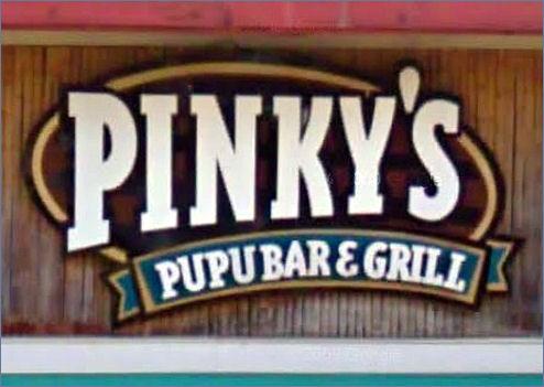 Pinky's Pupu Bar & Grill