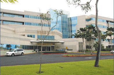 Centre Médical Ouest d'Hawaii
