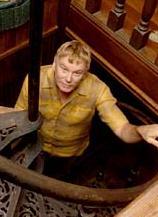 Rick Romer (décorateur)
