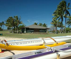Keehi Boat Harbor