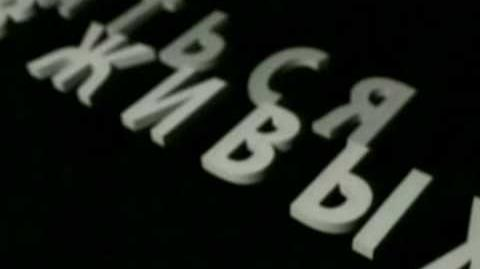 Abc-lost