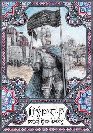 Earnil I of Gondor.jpg